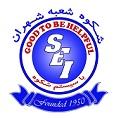 Jobs for Shokouh Shahran Institute