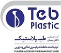 Teb Plastic | استخدام در طب پلاستيک