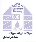Jobs for Arya Offshore Oil Equipment Company(AOOEC)