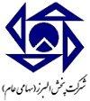 Pakhsh Alborz | استخدام در پخش البرز