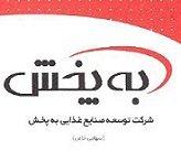 Jobs for Sanaye Ghazaie Behpakhsh