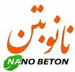 Jobs for Nano Beton Amin