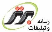 Did Bartar Pars Bahmani (BartarAdvertising) | ديد برتر پارس بهمني