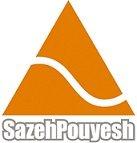 Sazehpouyesh Company (SPCO) | استخدام در سازه پويش کمپاني (اِس.پي.کو)