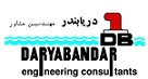 Jobs for Darya Bandar Consulting Engineers (DB)