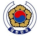 Embassy of the Republic of Korea | IranTalent