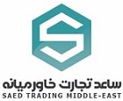 Jobs for Saed Trading Middle-East (STM)