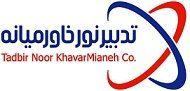 Jobs for Tadbir Noor Khavarmianeh