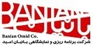 Jobs for Banian Omid Exhibition Management Company