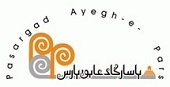 Jobs for Pasargad Ayegh Pars