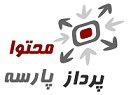 Jobs for Mohtava Pardaz Parseh