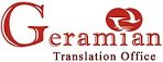 Geramian Translation Office | null