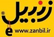 Jobs for Zanbil
