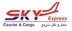 Jobs for Tehran Aseman (Sky Express)