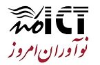 NOICT(Noavaran Fanavari Etelaat Emrooz) | نوآوران فن اوري اطلاعات امروز