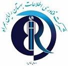 Jobs for Fanavari Etelaat Behestan Rayan Hamrah