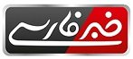 Jobs for Khabar Farsi