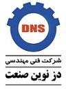 Jobs for Dez Novin Sanat (DNS)