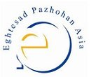 Jobs for Eghtesad Pazhohan Asia (EPA)