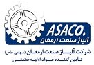 Jobs for Aliyazh Sanat Armaghan (ASACO)