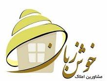 Khoshzaban | استخدام در خوش زبان