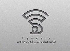 Hedayat Masir Gardesh Etelaat (Hamgara) | IranTalent