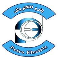 Petroelectric Energy Development | استخدام در