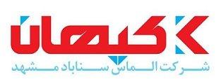 Almas Sanabad Mashahad | استخدام در الماس سناباد مشهد