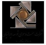 Samt o Souye Tosee Iranian | استخدام در سمت و سوي توسعه ايرانيان