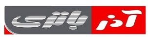 Azar Battery | استخدام در توليدي آذر باتري اروميه