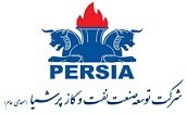 Persia Oil and Gas Industry | استخدام در توسعه صنعت نفت و گاز پرشيا