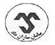Saman Sazan Maad | استخدام در سامان سازان ماد