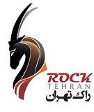 Rock Moshabak Tehran | استخدام در راك مشبک تهران