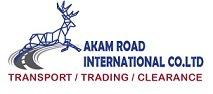 Akam Road | استخدام در آكام جاده