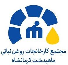 Jobs for Mahidasht Kermanshah