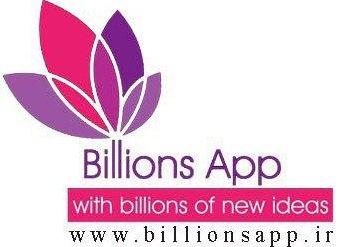 Billions Apps | استخدام در بیلیونز اپز