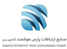 Pars Hooshmand Management | استخدام در  پارس هوشمند تدبیر