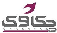 Chakavak Intelligent Communication | استخدام در ارتباطات هوشمند چکاوك