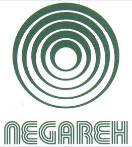 Negareh Information Analysts   استخدام در تحليل گران اطلاعات نگاره