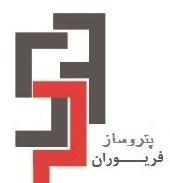 Petrosaz Farivaran | استخدام در پترو ساز فريوران