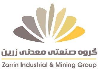 Zarrin Khavarmiyaneh Group | استخدام در گروه زرين خاورميانه