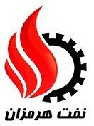 Hormozan Oil | استخدام در توسعه نفت هرمزان