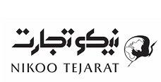 Nikoo Tejarat Ali | استخدام در نیکو تجارت علی