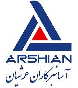 Arshian Asanbar Karan Engineering | استخدام در عرشیان آسانبر کاران