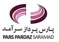 Pars Pardaz Saramad | استخدام در پارس پرداز سرآمد