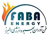 Faba Energy (Fanavaran Behbood Energy) | استخدام در فن آوران بهبود انرژي البرز
