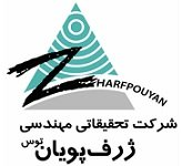 Zharfpouyan Toos | استخدام در ژرف پويان توس