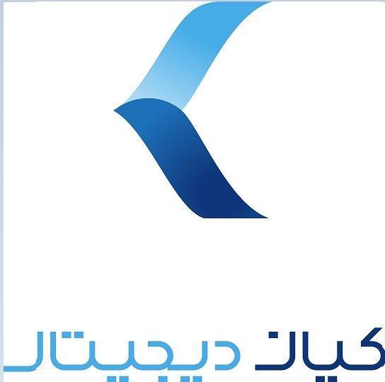 Kian Digital | استخدام در کیان دیجیتال