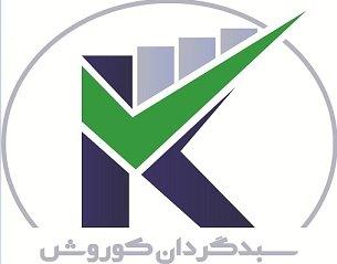 Kourosh Asset Management | استخدام در سبدگردان كوروش