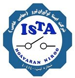 Ista Noavaran Niroo (INNCO) | استخدام در ایستا نوآوران نیرو